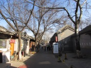 Hutong [small avenues that Beijing is known for - people live, work and play in the hutongs]